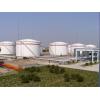大连中石油国际储备库北区EPC项目