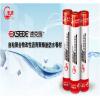 SPM-Y自粘聚合物改性沥青聚酯胎防水卷材