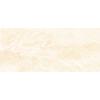大板砖 全抛釉 卡布奇诺 东鹏陶瓷