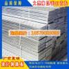 厂家直销优质热镀锌钢跳板 脚手板 规格齐全 价格优惠