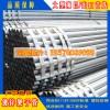 厂家供应48.3*3.25脚手架钢管 建筑钢管 镀锌脚手架管