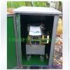 SW2-63即SW2-66少油断路器-液压操动机构