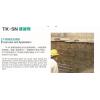 混凝土外加剂-速凝剂