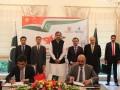 国家电网公司与巴基斯坦政府签署该国首条直流输电工程交易文件