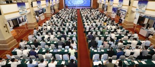 第十三届中国国际工程采购联盟供需合作峰会在京成功举办 ----近300家工程产业链企业再创190亿元采购意向金额